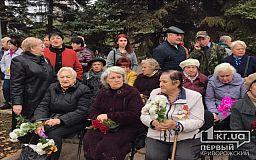 Горожане почтили память воинов, освобождавших Кривой Рог в 1944 году