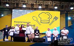 Найкращі ікра, крученики і суп-крем, - студент криворізького технікуму отримав срібло у І етапі Всеукраїнського конкурсу професійної майстерності WorldSkills