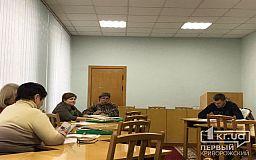 В Кривом Роге общественники и депутаты инициировали создание Центра раннего вмешательства
