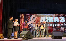 Музыкальные баталии: назван победитель конкурса «Джаз на Почтовой»