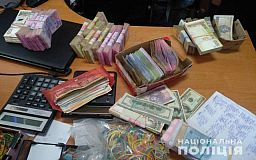 Близько 700 тисяч гривень вилучили криворізькі правоохоронці з незаконного обмінника