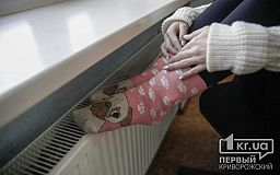 За минувшие 7 дней горожане выплатили Криворожтеплосети 4,5 миллиона гривен за тепло, потребленное в прошлом отопительном сезоне