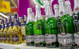 В криворожском супермаркете несовершеннолетним продавали спиртные напитки