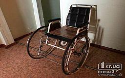 На покупку инвалидных колясок и оборудования для оперативного вмешательства в Кривом Роге выделят более 7 000 000 гривен
