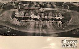 В Кривом Роге реорганизовывают несколько стоматологий