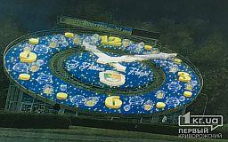 К Новому году в Кривом Роге закупят гирлянды для цветочных часов вместо списанных старых