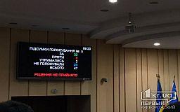 Ганьба: в очередной раз не поддержали включение в повестку дня проекта решения депутатки от демсил