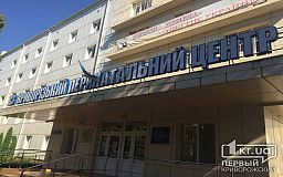 Дніпропетровська область лідирує в Україні за кількістю новонароджених