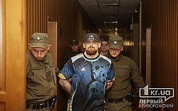 По делу жестоко убитого криворожского студента допросили свидетеля