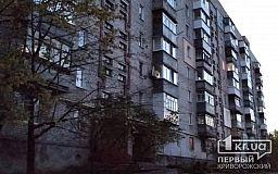 У Кривбассводоканала нет документов, а в многоэтажке воды,-  история установки насоса