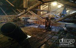 Аварийную крышу одной из криворожских школ капитально отремонтируют