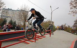 Социальные инвестиции Метинвеста: в Ингульце - новые сквер и скейт-парк