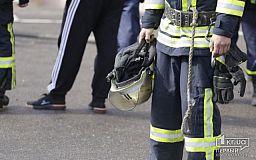 За минувшие 24 часа в Кривом Роге не случилось ни одного пожара