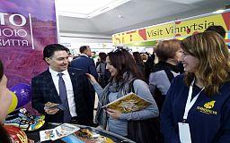 На Международной выставке во Львове представили туристические объекты Кривого Рога