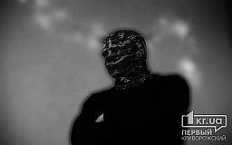 В криворожскую фирму ворвалась группа неизвестных людей в масках