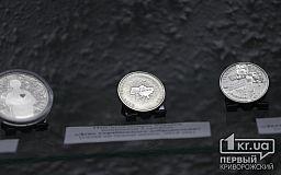 Больше 30 памятных монет представлено на выставке нумизматики в Кривом Роге