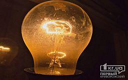 График плановых отключений света в городе Кривой Рог с 4 по 8 ноября