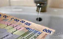 В Кривом Роге рассказали, в каких районах города абоненты больше всего должны за воду
