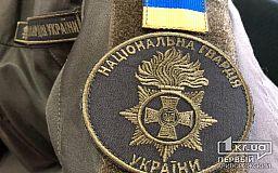 В криворожской в/ч 3011 Нацгвардии проводят служебное расследование из-за контрактника