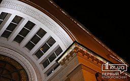 Кривой Рог выделил деньги областному бюджету на ремонт пожарного выхода театра Шевченко