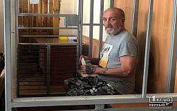 Криворожанин, обвиняемый в убийстве четверых человек, проведет под стражей 60 дней