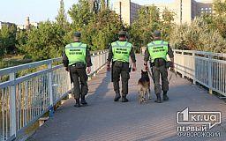 У криміногенних районах Кривого Рогу забезпечуватимуть порядок самостійні патрулі нацгвардійців