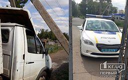 Попали в ДТП и повалили столб: нарушители пытались украсть металл с могил на криворожском кладбище