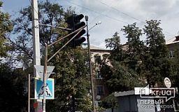 В Кривом Роге третий день не работают светофоры возле одной из остановок