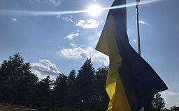 Криворожанина, надругавшегося над флагом Украины и скрывавшегося от полиции, задержали