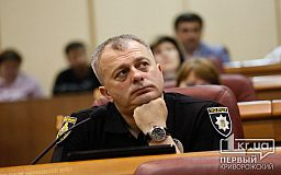 Начальник горотдела полиции Кривого Рога предложил жителям спального района пообщаться