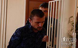Криворожанин, обвиняемый в жестоких убийствах и изнасилованиях девушек, проведет под стражей 60 дней