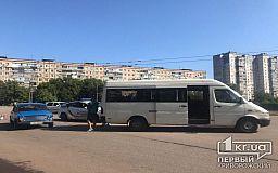 ДТП в Кривом Роге: маршрутка и легковушка столкнулись на кольце 129 квартала