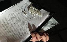 20 лет – 20 трубочек: полицейские задержали криворожанина с наркотиками