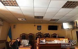 Через месяц апелляционный суд вернется к делу бывшего охранника криворожского КП, ударившего журналиста