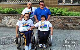 Паралімпійці з Кривого Рогу показали хороші результати на чемпіонаті України з пауерліфтингу