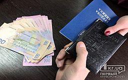 Средняя зарплата в Днепропетровской области почти 11 тысяч гривен