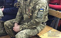 Двоє військових з Кривого Рогу отримали гранти на навчання від ЄС