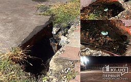 В Кривом Роге перед стадионом «Металлург» образовались большие ямы