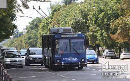 Движение троллейбусов в Кривом Роге восстановлено