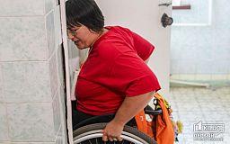 Центр «Виза» в Кривом Роге обещают сделать доступным для маломобильных граждан