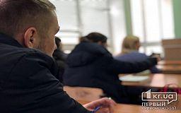 Дніпропетровська область потрапила у ТОП-5 за кількістю вступників на безоплатну професійно-технічну освіту