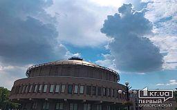 Какой будет погода в Кривом Роге и что сулит гороскоп 10 августа