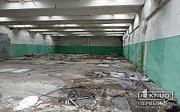 На территории заброшки в Кривом Роге чиновники планируют построить котельную