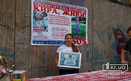 На фестивале в Кривом Роге продавали мыло, чтобы спасти жизнь Кире Короид