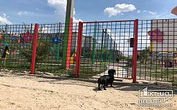 В Кривом Роге чиновникам удалось сэкономить на закупке элементов площадки для выгула собак
