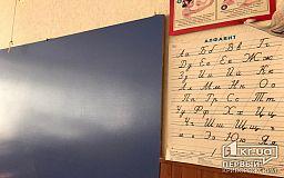Школы одного из районов Кривого Рога к 1 сентября будут обеспечены новыми партами, компьютерами и книгами, - чиновники