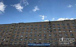 У Кабінеті Міністрів України визначили базові лікарні у Кривому Розі