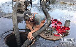 На неопределенное время без воды останутся несколько сотен жителей Кривого Рога