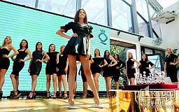 Девушка, претендующая на титул «Мисс Украина 2019», реализует благотворительный проект в Кривом Роге