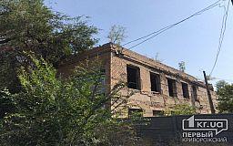 В Кривом Роге руководство ПНД хочет разрушить два здания